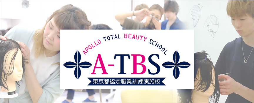 Apollo Beauty College