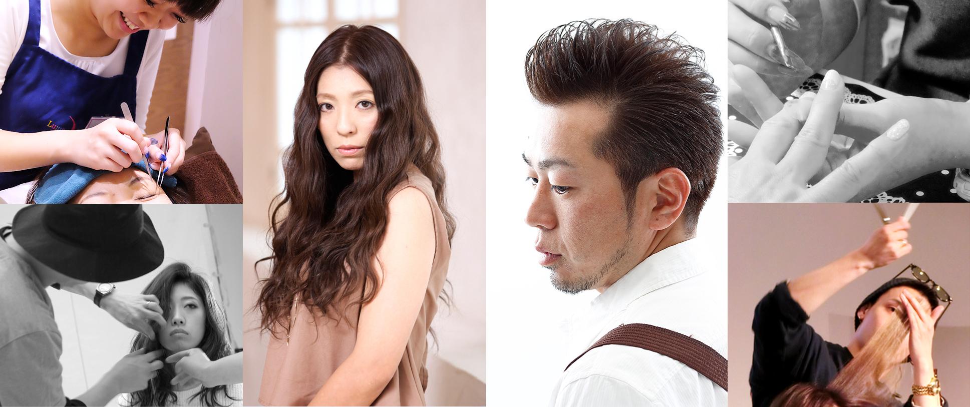 apollo group 美容・理容・ネイル・リラクゼーションイメージ